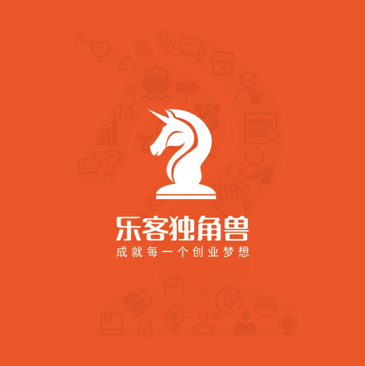丰顺县云辰网络科技有限公司